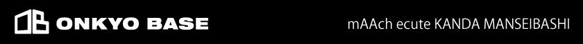 ONKYO BASE