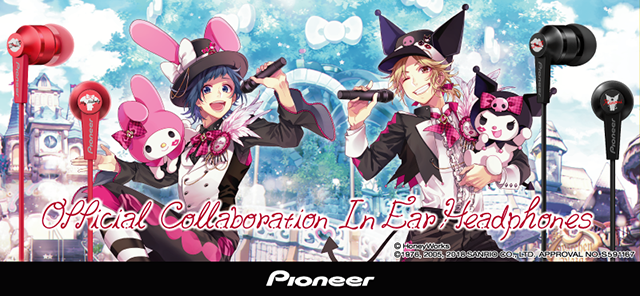 Pioneer SE-C3T イヤホン LIP×LIP × MY MELODY コラボモデル