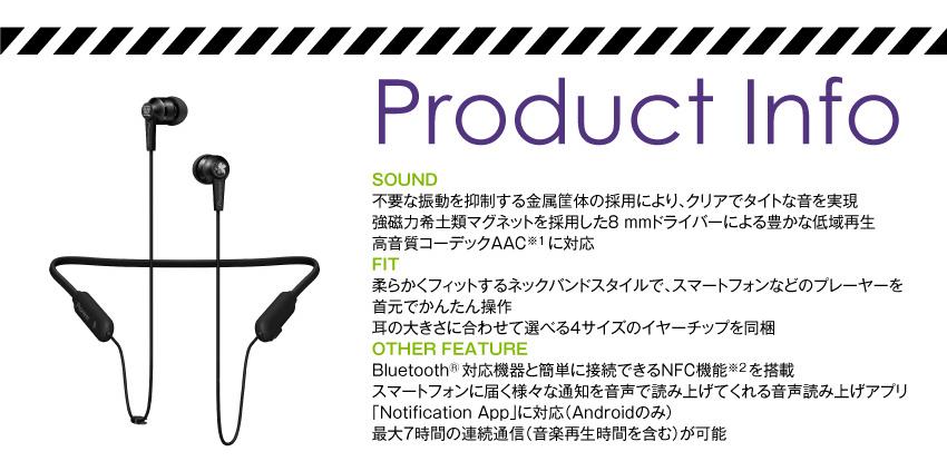 Pioneer SE-C7BT 製品詳細