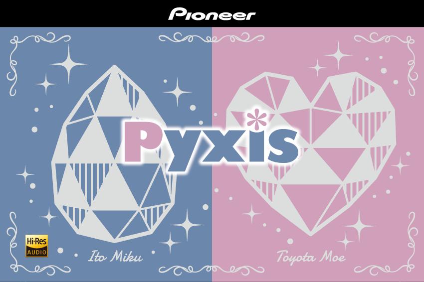 Pioneer SE-CH5T「Pyxis」コラボモデル