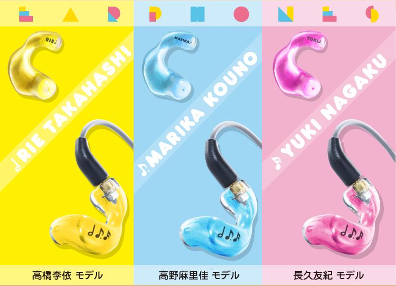 ONKYO CUSTOM IN-EAR MONITOR「イヤホンズ」コラボモデル