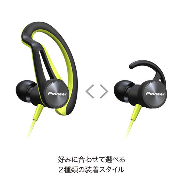 Pioneer SE-E7BT-Y Bluetoothスポーツイヤホン