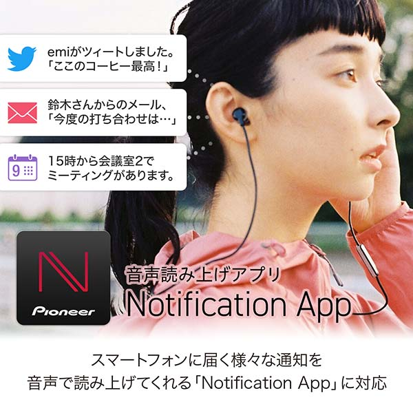 Pioneer SE-CL5BT(R) Bluetoothスポーツイヤホン