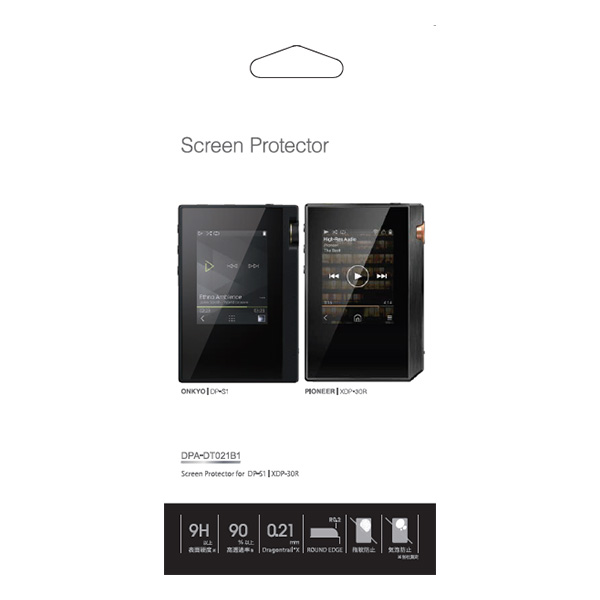 ONKYO SCREEN PROTECTOR DP-S1/XDP-30R専用画面保護ガラス