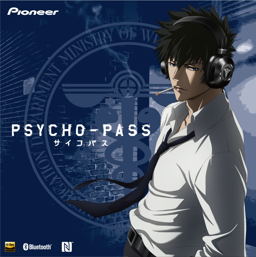 Pioneer SE-MS7BT PSYCHO-PASS コラボ 公安モデル