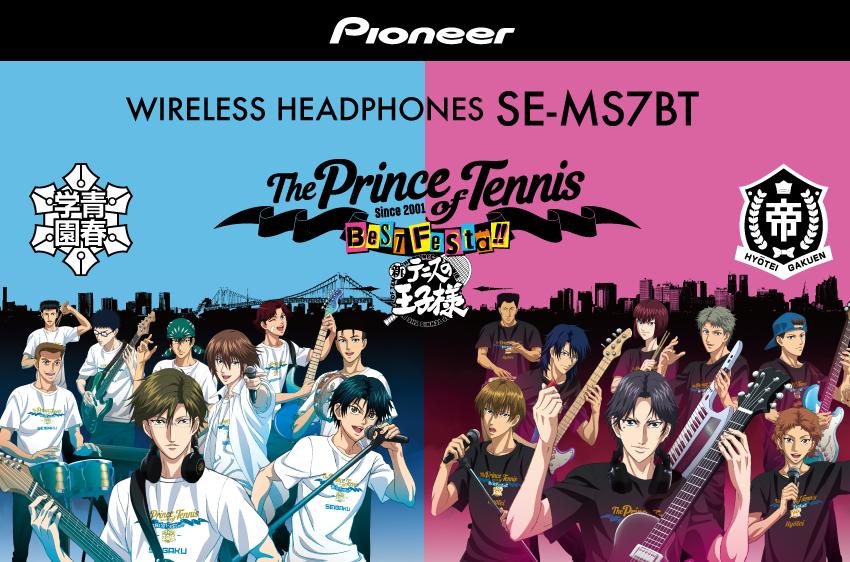 Pioneer SE-MS7BT ワイヤレスステレオヘッドホン 新テニスの王子様 コラボモデル