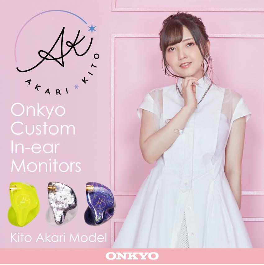 ONKYO Cusotm In-ear Monitors 鬼頭明里コラボモデル
