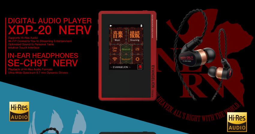 PioneerXDP-20 SE-CH9T NERVモデル XDP-20 SE-CH9T WILLEモデル