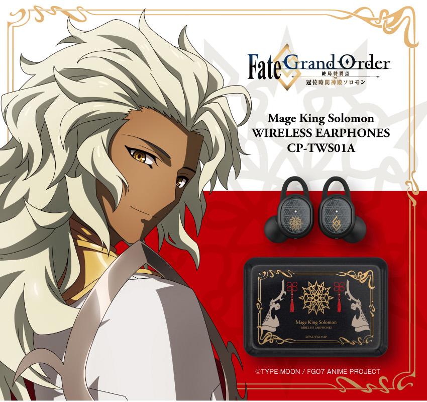 CP-TW01A ワイヤレスイヤホン Fate Grand Order コラボモデル