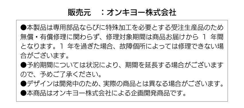販売元 オンキヨー株式会社