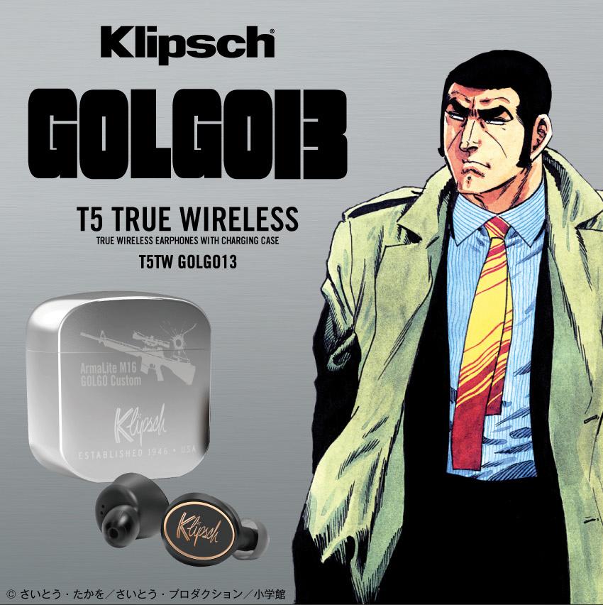 Klipsch T5TW ゴルゴ13トゥルーワイヤレスイヤホン コラボモデル