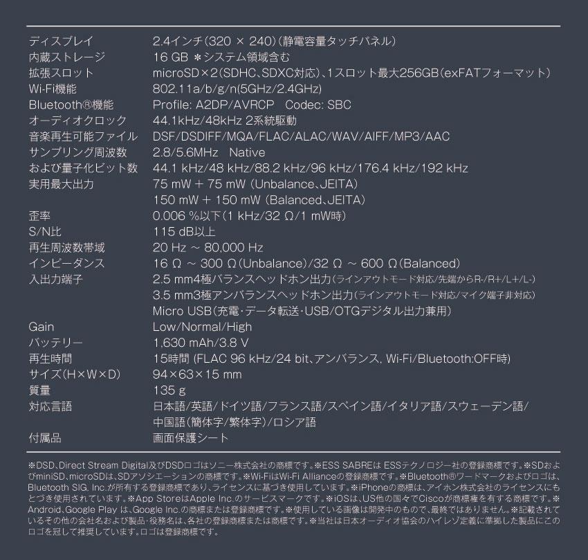 ONKYO DP-S1A プレーヤー スペック