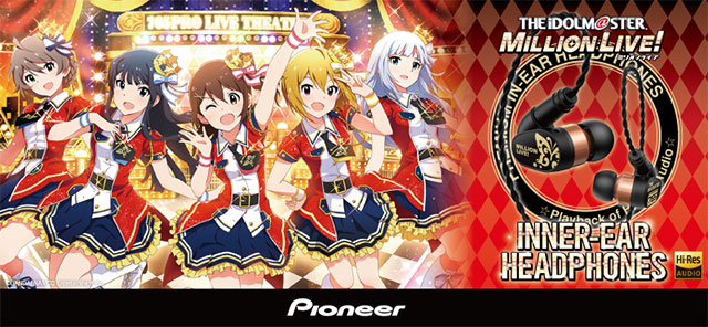 Pioneer SE-CH9T THE IDOLM@STER コラボモデル