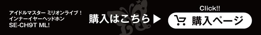 4月18日(木)15:00から予約受付開始