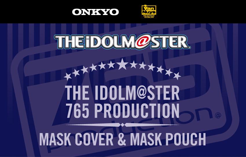 ONKYO VanNuys「THE IDOLM@STER」マスクカバー & マスクポーチ コラボ 765 PRODUCTIONモデル