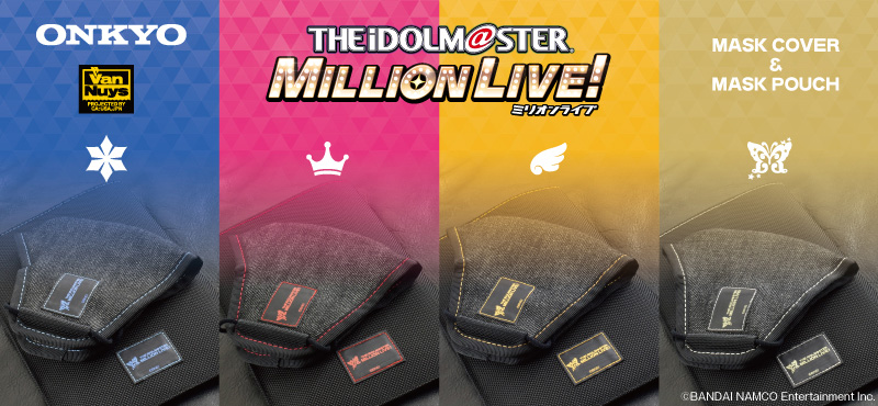 THE IDOLM@STER MILLION LIVE! モデル