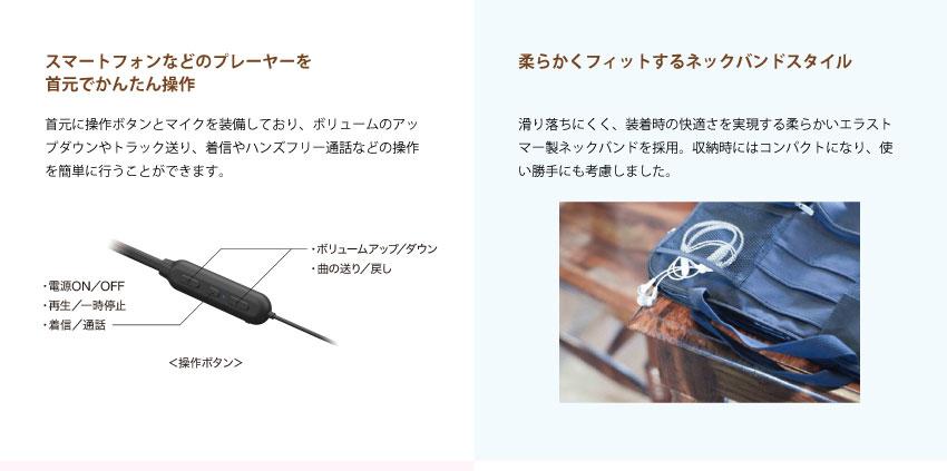SE-C7BT商品詳細