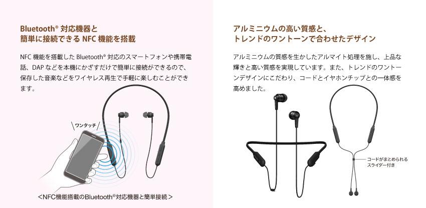 SE-CH5T 泉田 莇モデル 8/23(金)より予約受付開始