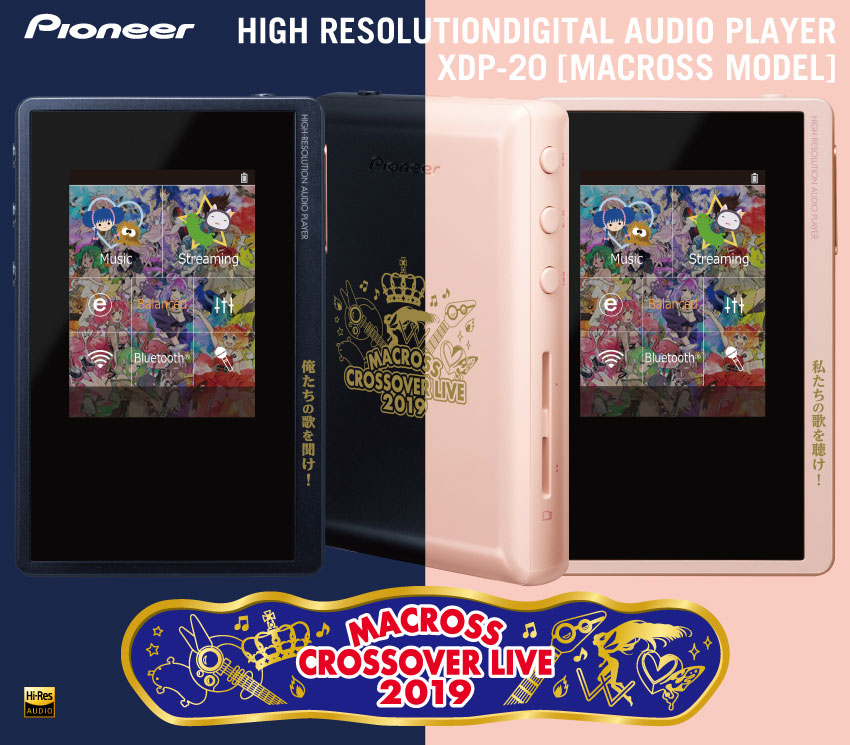 Pioneer XDP-20 プレーヤー MACROSS CROSSOVER LIVE 2019 コラボモデル