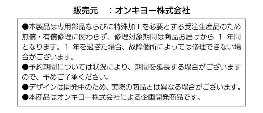 販売元:オンキヨー株式会社