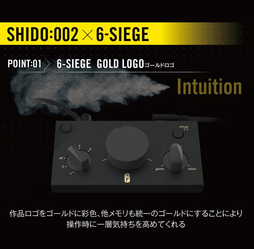 SHIDO:002 ゴールドロゴ コントローラー