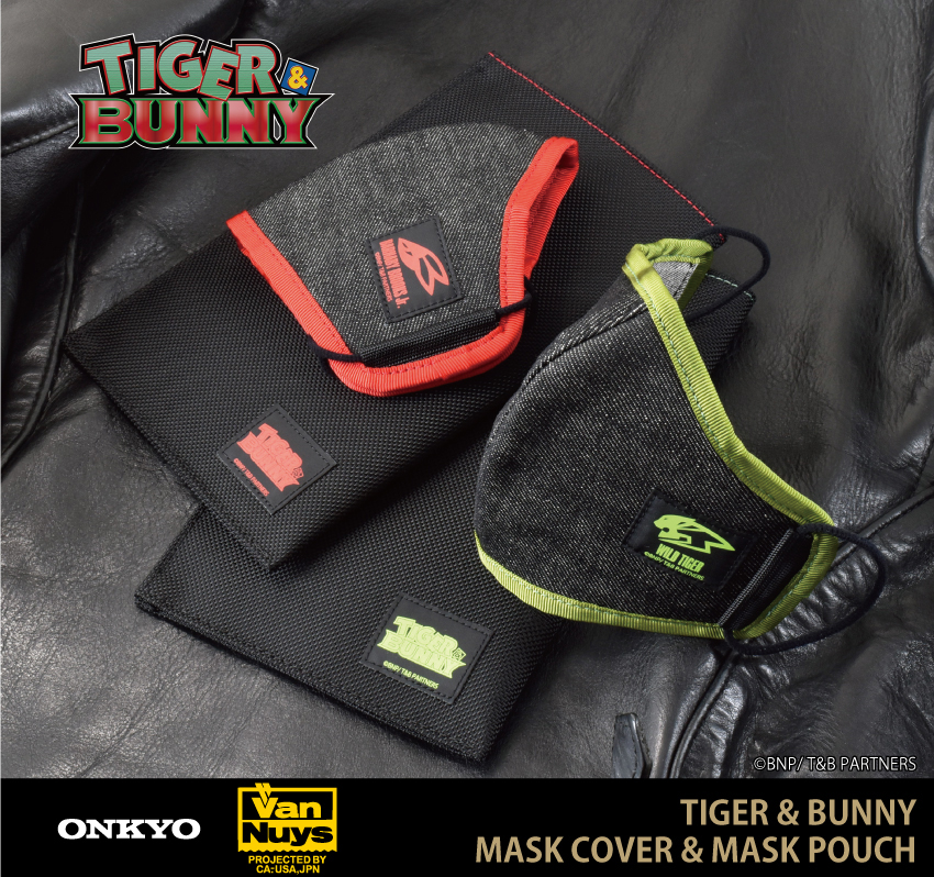 TIGER & BUNNEY MASK COVER & MASK POUCH ONKYO VanNuys