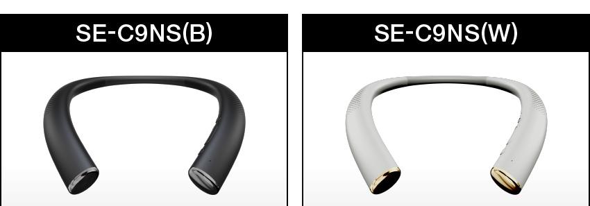SE-C9NS(B) SE-C9NS(W)