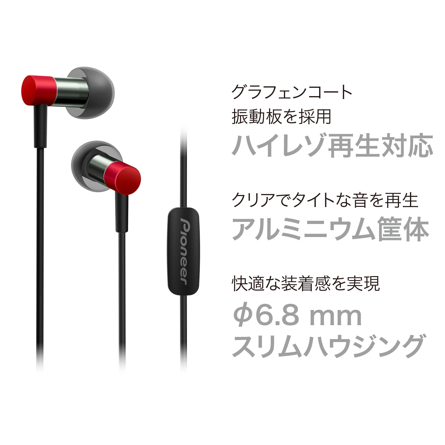 Pioneer SE-CH3T(S) イヤホン