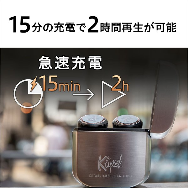 Klipsch T5 TRUE WIRELESS 2年保証