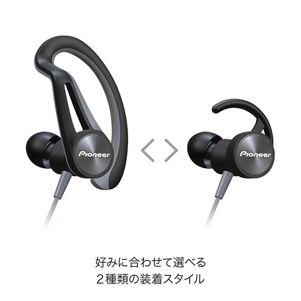 Pioneer SE-E7BT-H Bluetoothスポーツイヤホン