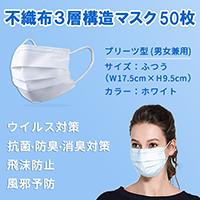 STEP.1 WEBより注文