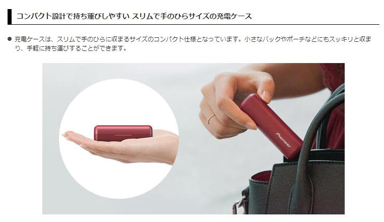 コンパクト設計で持ち運びしやすい スリムで手のひらサイズの充電ケース