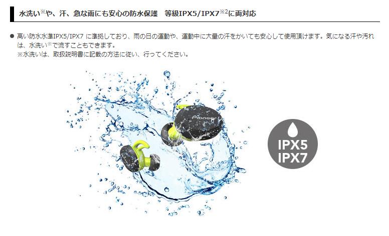 水洗いや汗、急な雨にも安心な防水保護